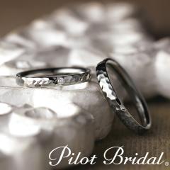 【PILOT BRIDAL(パイロットブライダル)】PBR009H・PBR009D(Future)
