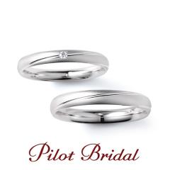 【PILOT BRIDAL(パイロットブライダル)】Pledge(誓い)プレッジ