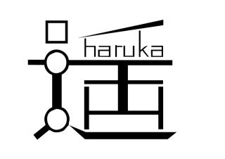 遥-haruka-