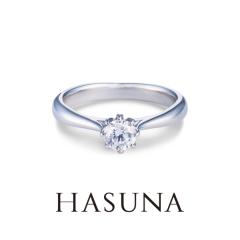 【HASUNA(ハスナ)】ER05