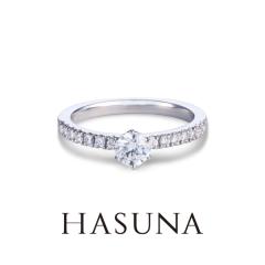 【HASUNA(ハスナ)】ER08