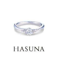 【HASUNA(ハスナ)】ER09