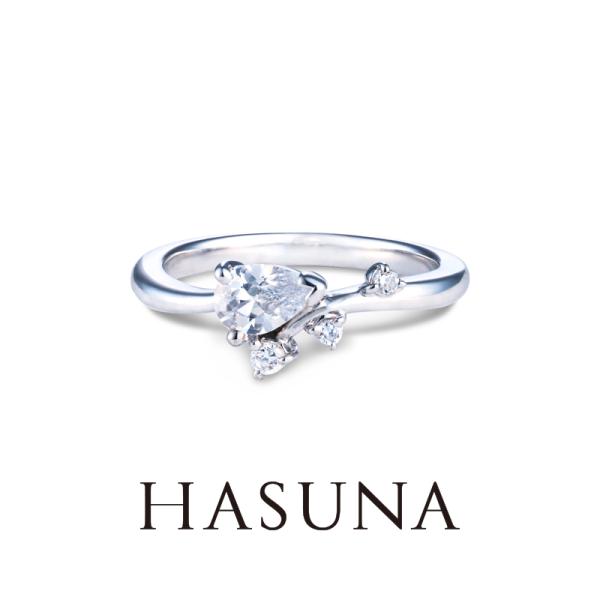 【HASUNA(ハスナ)】ER04