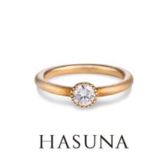 【HASUNA(ハスナ)】ER07