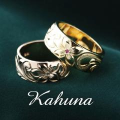 【Kahuna(カフナ)】ファンシースクロール 手彫りリング
