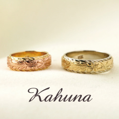 【Kahuna(カフナ)】ロングマイレリーフ 手彫りリング