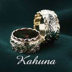 【Kahuna(カフナ)】マイレリーフ  手彫りリング