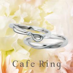 【BROOCH(ブローチ)】【ル・ルバン】さりげないリボンがキュートな結婚指輪