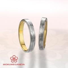 【一真堂】【杢目金屋】長く愛せるシンプルな細身の「木目金」の結婚指輪。