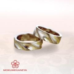 【一真堂】【杢目金屋】山の起伏と川の優雅な流れを組み合わせたフルオーダーならではの結婚指輪