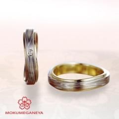 【一真堂】【杢目金屋】指を美しくみせるモダンなフォルムの「木目金」結婚指輪
