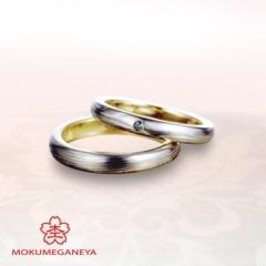 【一真堂】【杢目金屋】丸みを帯びた細身のリングに流れるさりげない<木目金>の結婚指輪