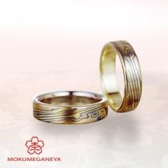 【一真堂】【杢目金屋】木の節のような木目模様や深みのある色味が個性的な<木目金>結婚指輪