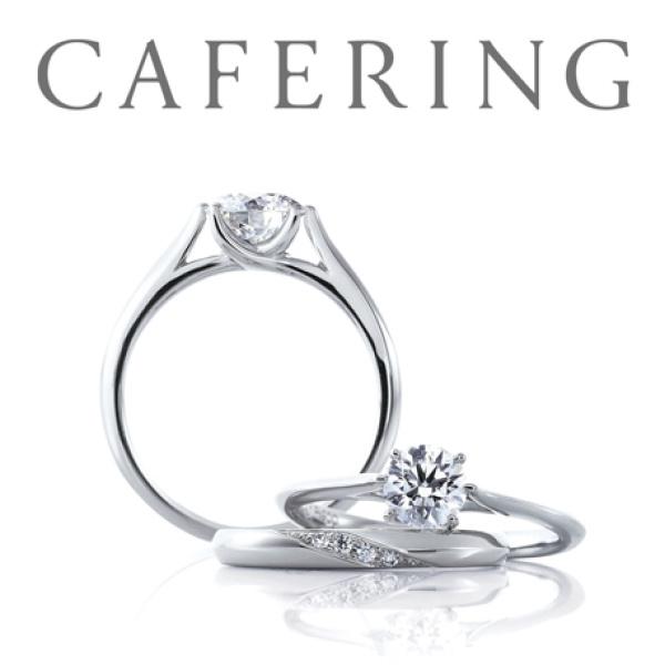 【一真堂】【ロゼットデュー】美しいプリマドンナの指先をイメージした最もシンプルな婚約指輪