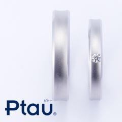 【HARADA BRIDAL(ハラダブライダル)】万年筆の技術から誕生した結婚指輪【Ptau】≪リバースマット≫