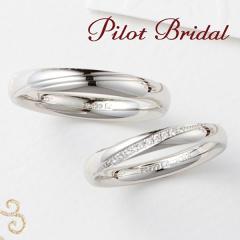 【HARADA BRIDAL(ハラダブライダル)】斜めに入った流線は指先を細く長く見せる効果あり〈Promise〉