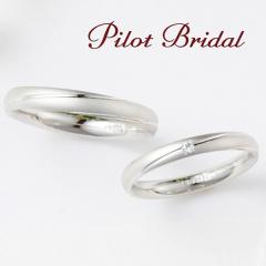 【HARADA BRIDAL(ハラダブライダル)】しっとりとしたつや消しデザインは指先になじみ優しい印象に。〈Pledge〉