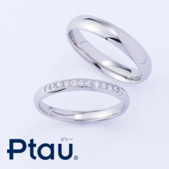 【HARADA BRIDAL(ハラダブライダル)】組み合わせ次第で二人だけのオリジナル結婚指輪に!「Ptau」/ラウンド