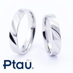 【HARADA BRIDAL(ハラダブライダル)】同デザインのペアで幅を変えれば自分の指にもしっくりくる!「Ptau」/リーフ