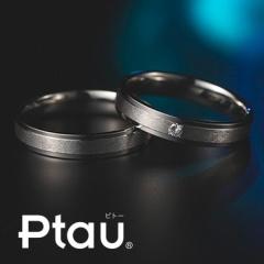 【HARADA BRIDAL(ハラダブライダル)】純プラチナと純金だけを使用した貴金属100%の新素材「Ptau」/ミストフラット