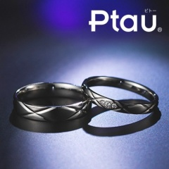 【HARADA BRIDAL(ハラダブライダル)】自分の手の大きさで幅を選べば手になじむ結婚指輪に!「Ptau」/キルトラウンド