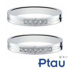 【HARADA BRIDAL(ハラダブライダル)】万年筆の技術から誕生した結婚指輪【Ptau】貴金属100%の新素材≪クロスフラット≫
