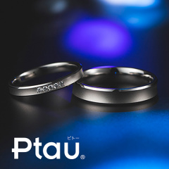 【アイアイイスズ】純プラチナと純金だけを使用した貴金属100%の新素材「Ptau」≪リバースラウンド≫