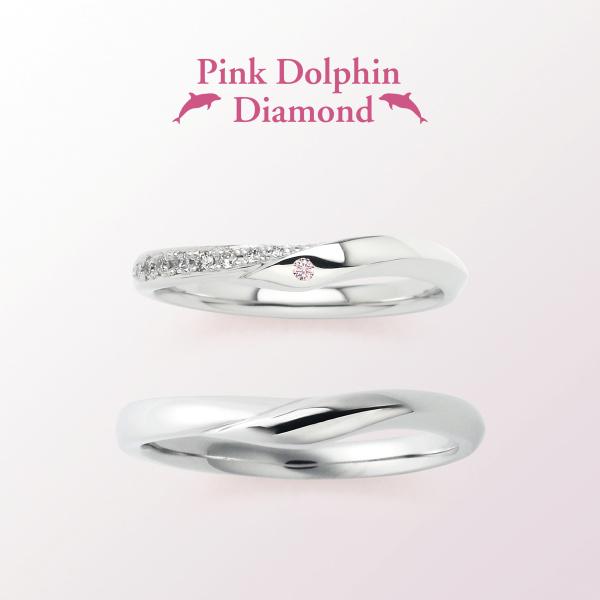 【ジュエリー東京】Pink Dolphin Diamond(ピンクドルフィンダイヤモンド) M's1308896/L's1308895