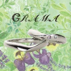 【GRAMA(グラマ)】Lavender[ラベンダー]