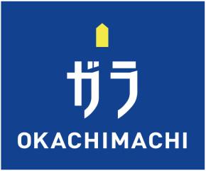 ガラOKACHIMACHI