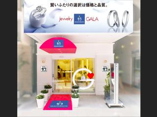 ガラ BRIDAL  横浜元町店