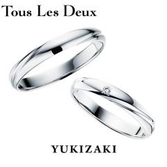 【Gem Castle YUKIZAKI(ジェムキャッスルユキザキ)】トゥレドゥ 01