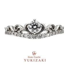 【Gem Castle YUKIZAKI(ジェムキャッスルユキザキ)】【Gem Castle YUKIZAKI】ロゼクィーン
