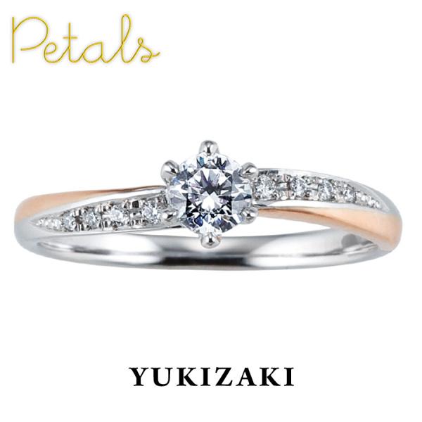 【Gem Castle YUKIZAKI(ジェムキャッスルゆきざき)】Petals(ペタルス)**Rose・ローズ**
