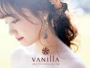 VANillA(ヴァニラ)