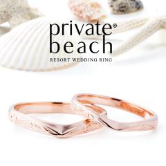 【PRIVATE BEACH(プライベートビーチ)】AOULI 【空】