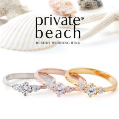 【PRIVATE BEACH(プライベートビーチ)】OLINO 【かがやき】