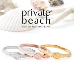 【PRIVATE BEACH(プライベートビーチ)】OLA 【生命】