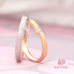 【KATSUKI(カツキ)】マロニエ