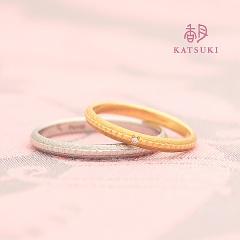【KATSUKI(カツキ)】ルラシェ
