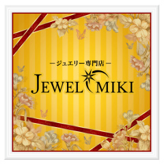 JewelMIKI(ジュエルミキ)