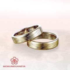 【Lui e Lei by CASA'DE YOKOYAMA(ルイエレイ バイ カサ・デ ヨコヤマ)】【杢目金屋】流れるような<木目金>が繊細な輝きを放つ<木目金>結婚指輪