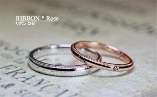 【YO&MARE(ヨーアンドマーレ)】Ribbon rose~ ピンクゴールド&プラチナのアンティークテイストのマリッジリング~