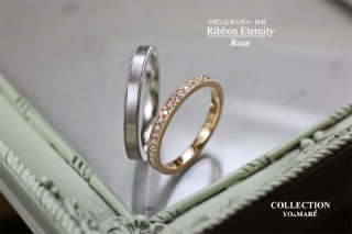 【YO&MARE(ヨーアンドマーレ)】Ribbon eternity・Rose~ ピンクゴールドの両サイドステッチ入りハーフエタニティリング ~