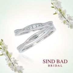 【SIND BAD(シンドバット)】クロスタイプの結婚指輪 ダイヤ5石がグラデーションのよう