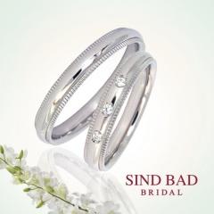"""【SIND BAD(シンドバット)】結婚指輪【鍛造】プラチナ""""幸せの重なり""""ミルグレイン【2本¥179,200~】"""