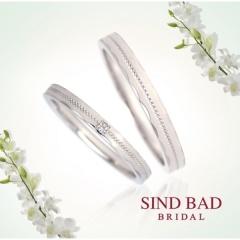 "【SIND BAD(シンドバット)】結婚指輪【""Spark Ring""スパークリング マリッジリング】シリーズ"