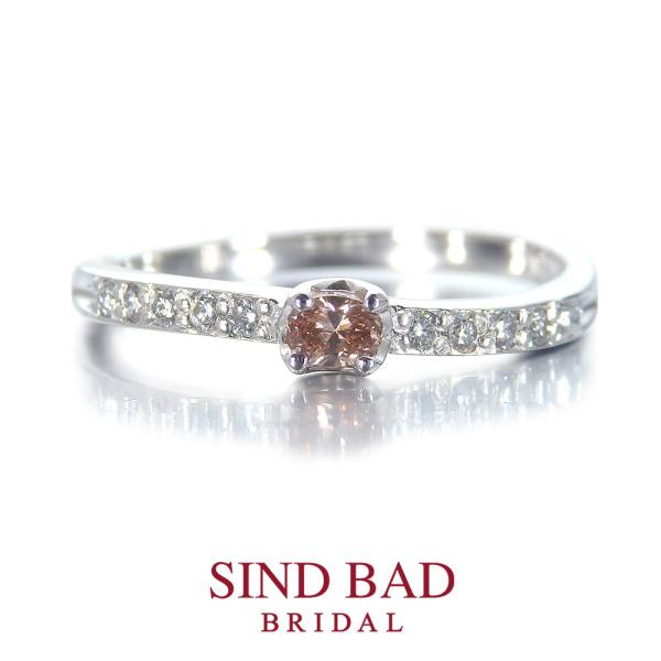 【SIND BAD(シンドバット)】婚約指輪 ピンクダイヤモンド 0.080ct 指輪