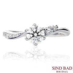 【SIND BAD(シンドバット)】婚約指輪 両サイドで違った表情を見せる繊細で華やかな婚約指輪