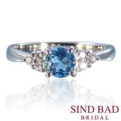 【SIND BAD(シンドバット)】サンタマリアアクアマリン 婚約指輪 0.4ct